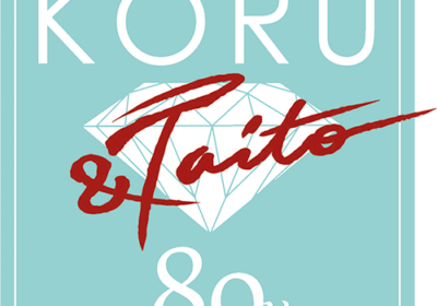 Koru ja Taito 80v. -näyttely Kellomuseossa