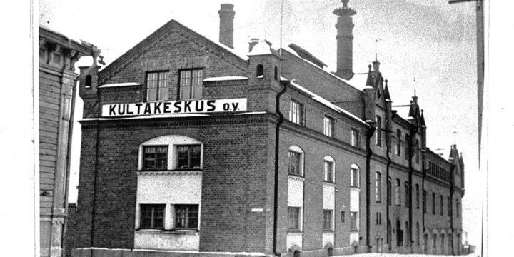 Sadan Vuoden Lahjat – Kultakeskus Oy 100 vuotta -näyttely Suomen Kellomuseossa